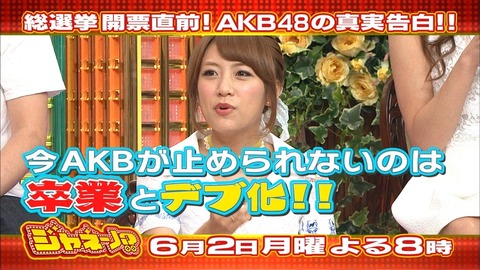 TakaminaDebu20140601