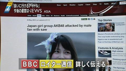 NHKnews7_2014052602