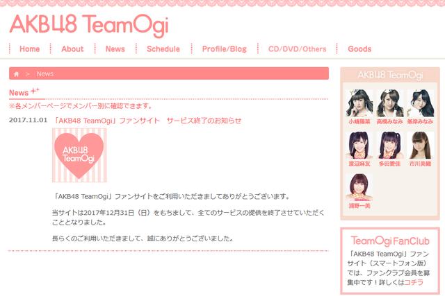 jp_news_10461