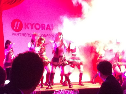 SKEkyorakuPachi20111004v84ku