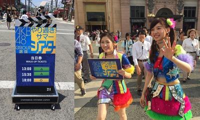 AKB48のUSJ公演当日券http://shiba.2ch.net/test/read.cgi/akb/1469171747/