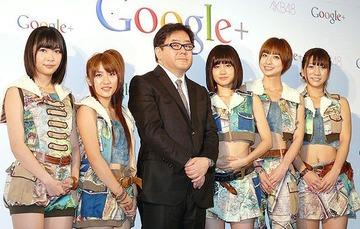 「Google+」終了へ、最大50万件の個人情報漏洩バグを今まで公表せずhttp://asahi.2ch.net/test/read.cgi/newsplus/1539031748/