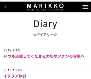 篠田麻里子さん、3歳年下の一般男性と結婚のお知らせhttps://rosie.2ch.net/test/read.cgi/akb/1550652009/
