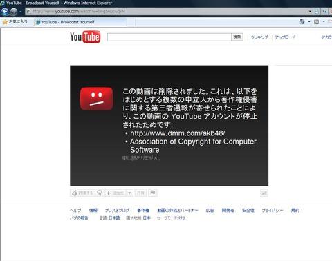 AKB_YouTubeDel