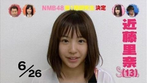 NMB48近藤里奈