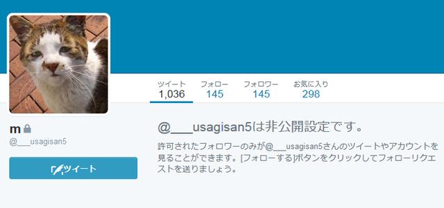 AokiSioriGokon2015092210