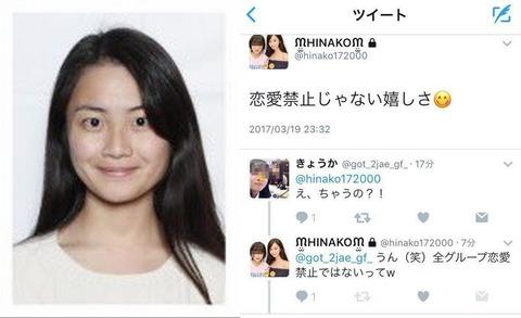 STU48塩井日奈子「AKBは全グループ恋愛禁止http://shiba.2ch.net/test/read.cgi/akb/1490012701/