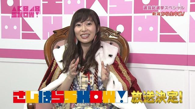 SasiharaSoukaAKB48SHOW20160618