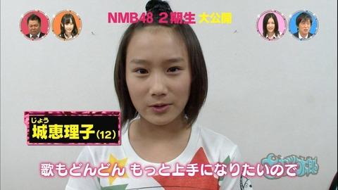 NMBjo110618