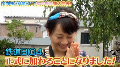 SKE48松井玲奈