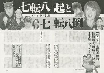 news_720