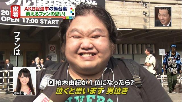 KasiwagiWota2015092707