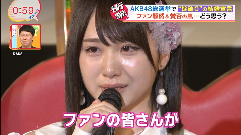 【AKB48】須藤凜々花の結婚宣言を批判したAKB高橋朱里が謝罪 「ごめんなさい」 ★3