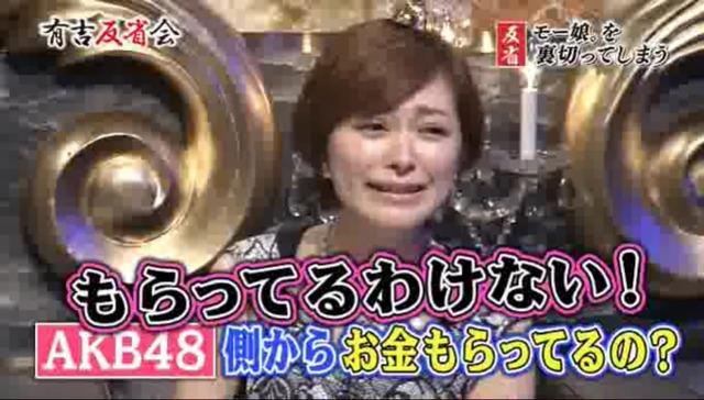 Ichii27