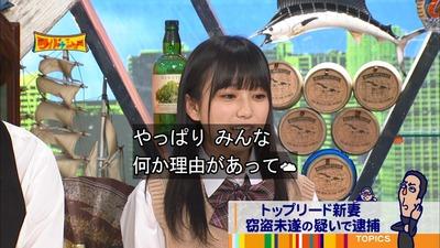HKT48矢吹奈子がワイドナショーで新妻逮捕についてコメント 「フレンドリーで優しくて信じたくないなって」https://rosie.2ch.net/test/read.cgi/akb/1517103416/