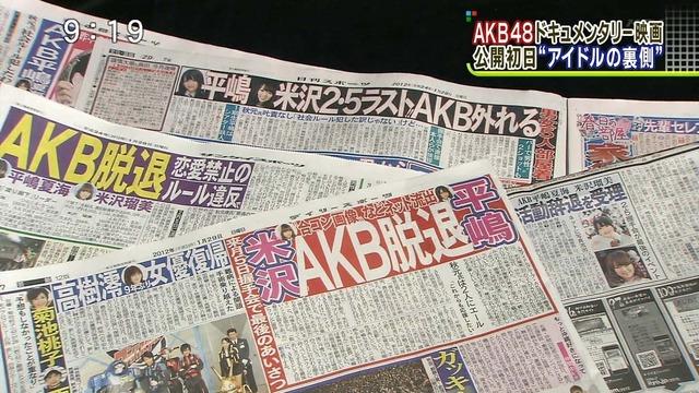 HirajimaFuji20120130_2