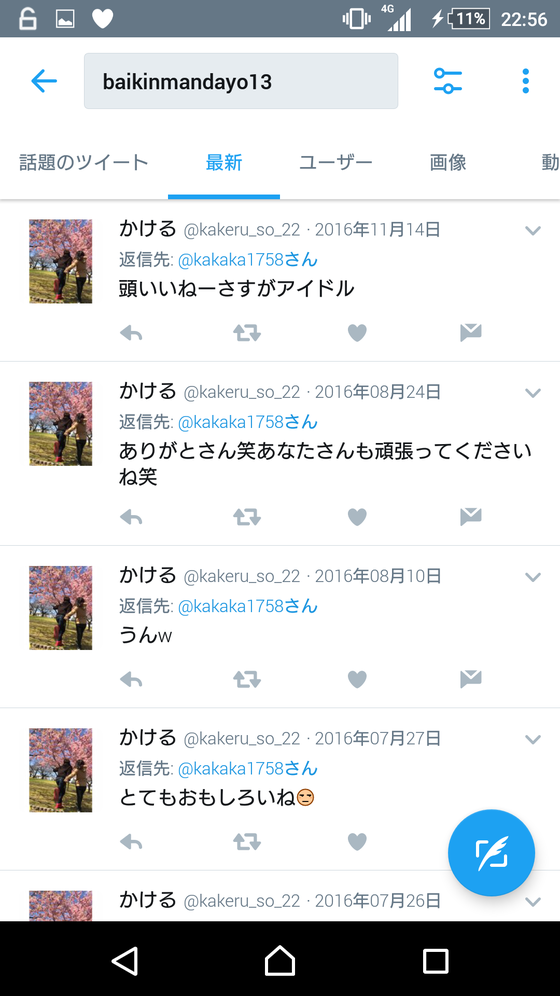 268_Nc6UFBW