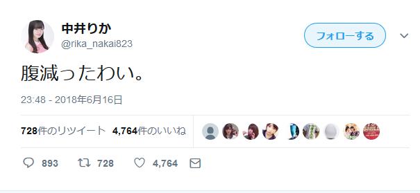 20180617024634