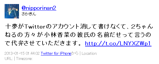 BB_No-0017