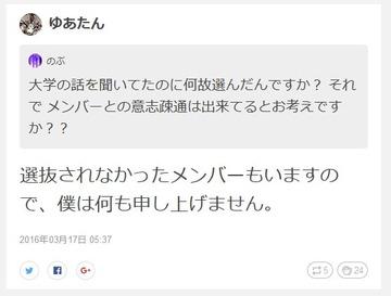 http://mastiff.2ch.net/test/read.cgi/akb/1458191202/