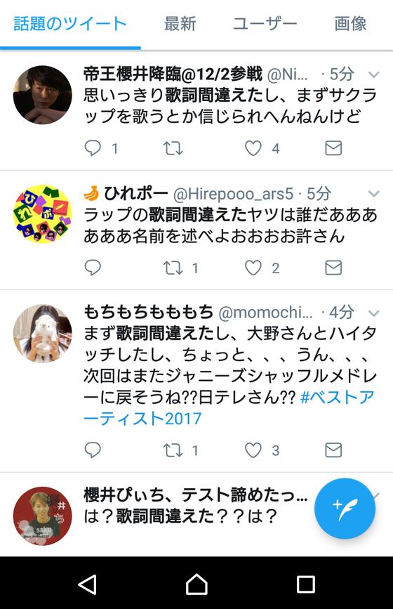 HPyE6nx