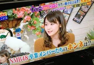 NMB48卒業生「モデルや女優やりたい子は吉本に入って悩んでる子もチラホラ」事タイトルhttps://rosie.2ch.net/test/read.cgi/akb/1510975893/