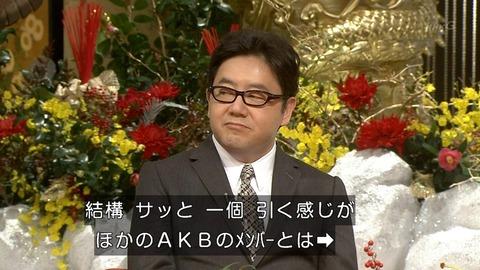 YasusiSasiOsi20120102_07
