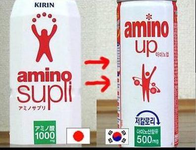 KoreaPacri2013092301