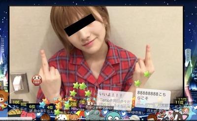 STU48塩井日奈子「私たちには人権がない」「移籍したい」「広島から離れたい」「絶対訴えれるよ」https://rosie.2ch.net/test/read.cgi/akb/1526510666/