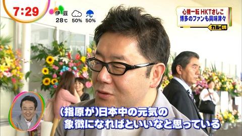 YasusiSasiharaFollow201201