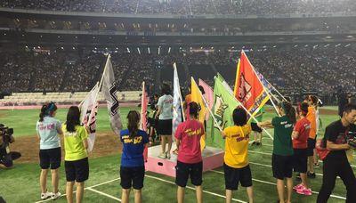 第1回AKB48グループ対抗 大運動会