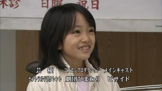 MukaichiMion20140703