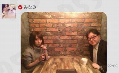 高橋みなみhttp://mastiff.2ch.net/test/read.cgi/akb/1449420478/