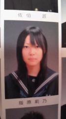 SashiharaSchool01