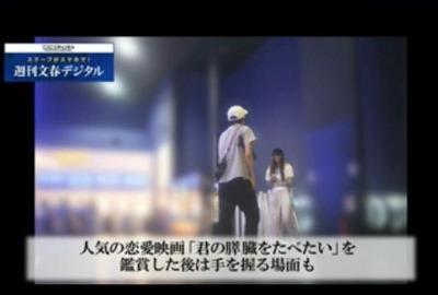 【文春砲】AKB小嶋菜月と俳優・渕野右登がお泊まり映画デート、直撃取材になっつんを置いて逃亡する男www