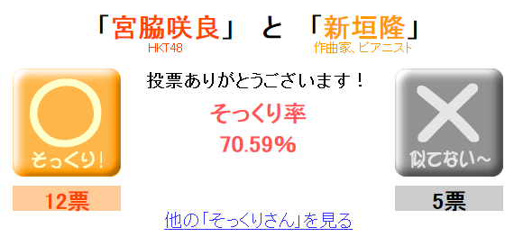 20150305214950