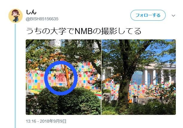 NMB48が創価大学でMV撮影中らしい 【池田記念講堂】http://rosie.2ch.net/test/read.cgi/akb/1536467363/