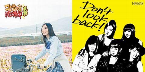 SKE48とNMB48同日発売