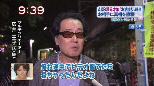 SayakaHiroi20110710_06
