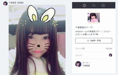 ヲタ「全国握手会楽しんでほしいです」 千葉恵里「えりいは仙台の全握呼ばれてません」 【AKB48】https://rosie.2ch.net/test/read.cgi/akb/1518416827/