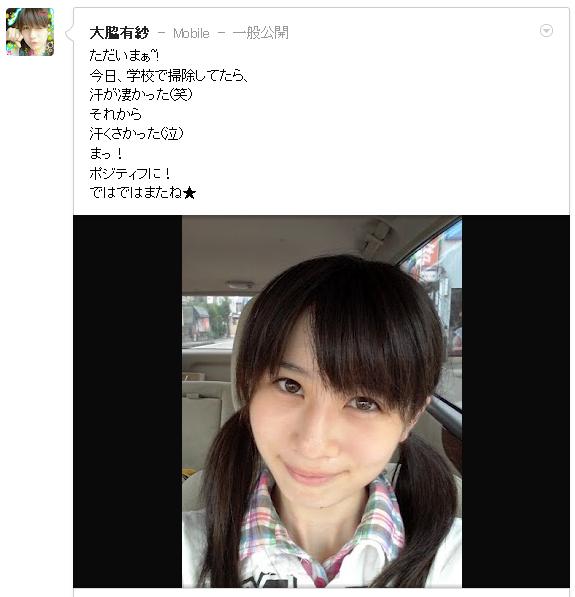 SKEowakiArisaAddress20120711_0