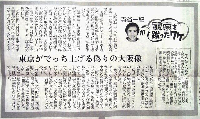 NHKtokyoMedia