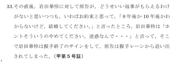 【悲報】 AKBオタク38歳が握手会で15歳に「結婚して下さい」 →出入り禁止に →オタ激怒AKB運営会社提訴