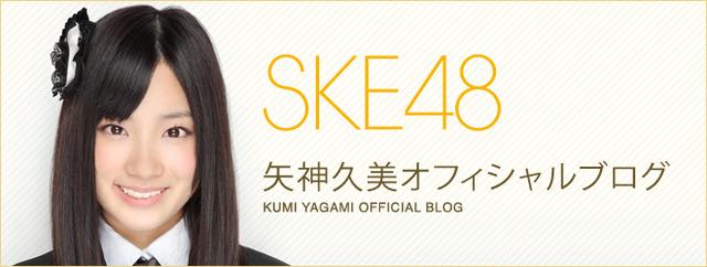 yagami_kumi