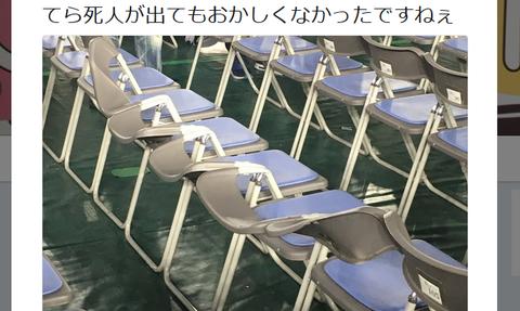 乃木坂46東京ドーム公演で撮影カメラが客席に落下する事故 1人車イスで運ばれたとの情報http://mevius.2ch.net/test/read.cgi/nogizaka/1510056310/