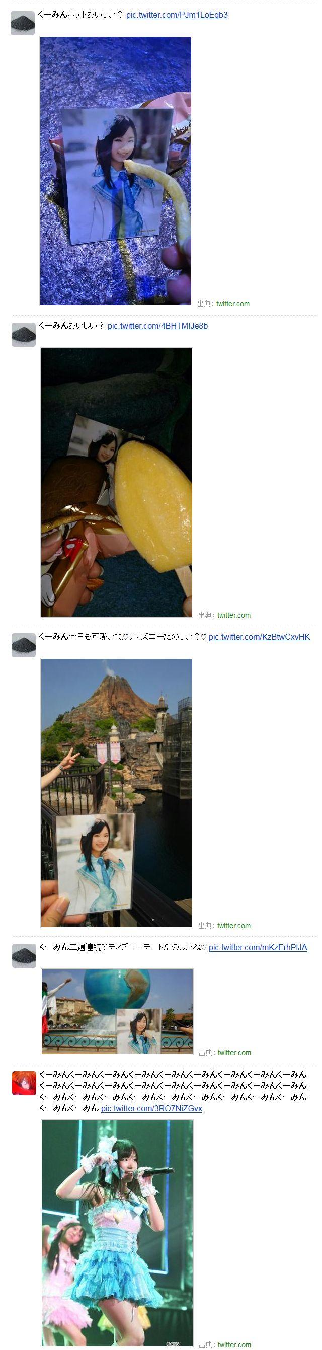 YagamiKuminPotato20150507