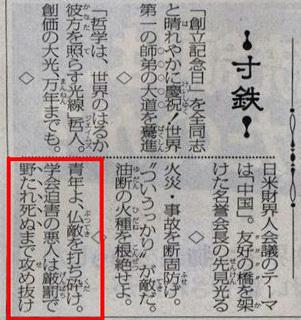 SoukaHakugai13191167923