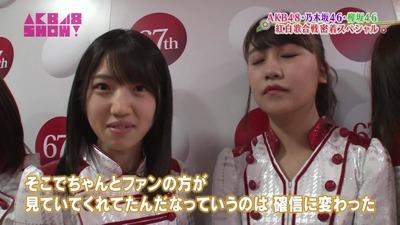 AKB48グループ若手メンの注目度http://shiba.2ch.net/test/read.cgi/akb/1486412990/