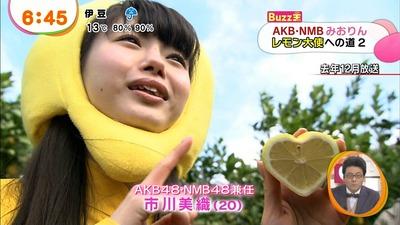 IchikawaLemonTaisi2014022704