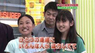 MurayamaYuiriKid20151003